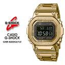 G-ショック Gショック 電波 ソーラー GMW-B5000GD-9JF CASIO G-SHOCK 腕時計 国内正規品