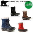 ソレル 【SOREL】1964 パックナイロン 【1964 Pac Nylon】NM1440 ブーツ メンズ 男性用 正規品