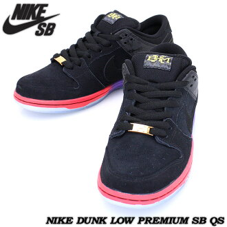 ★ domestic genuine ★ Nike SB Nike Dunk Lo premium BLACK/BLACK-PURPLE 504750-001
