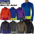 ◆送料無料◆【patagonia】パタゴニア【Men's R2 Jacket】メンズ R2ジャケット スキー スノーボード クライミング アウトドア25137
