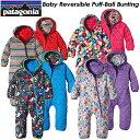 ◆送料無料◆ Patagonia【パタゴニア】Baby Reversible Puff-Ball Bunting【ベビー リバーシブル パフボール バンティング...