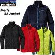 ◆送料無料◆【patagonia】パタゴニア【Men's R2 Jacket】メンズ R2ジャケット スキー スノーボード クライミング アウトドア25138 SA-LE