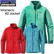 ◆送料無料◆【patagonia】パタゴニア【Women's R2 Jacket】ウィメンズ R2ジャケット スキー スノーボード クライミング アウトドア25148 SA-LE