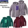 ◆送料無料◆【patagonia】パタゴニア【Women's R3 Hoody】ウィメンズ R3フーディ スキー スノーボード クライミング アウトドア25708 SA-LE