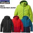 ★送料無料★【patagonia】パタゴニア【Men's Powder Bowl Jacket】メンズ パウダー ボウル ジャケットスキー スノーボード クライミング アウトドア31390 SA-LE