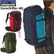 ★送料無料★【patagonia】パタゴニア【SnowDrifter 40L】スノードリフター40L リュック バックパック スキー スノーボード バックカントリー 登山 48200 SA-LE