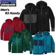 ◆送料無料◆【patagonia】パタゴニア【Men's R3 Hoody】メンズ R3フーディ スキー スノーボード クライミング アウトドア25772 SA-LE