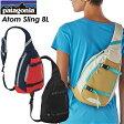 【patagonia】パタゴニア【Atom Sling 8L】アトム スリング 8L ハイキング 自転車 ボディーバッグ アウトドア48260