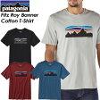 ★SALE30%OFF★ Patagonia【パタゴニア】Men's Fitz Roy Banner Cotton T-Shirt 【メンズ フィッツロイ バナー コットン Tシャツ】レギュラー・フィット 半袖 アウトドア オーガニックコットン 38801