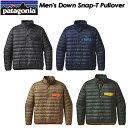 ◆SALE50%OFF!送料無料◆【patagonia】パタゴニア【Men's Down Snap-T Pullover】メンズ ダウン スナップT プルオーバー スキー スノーボード クライミング アウトドア27246