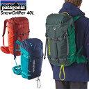 ★SALE30%OFF!送料無料★【patagonia】パタゴニア【SnowDrifter 40L】スノードリフター40L リュック バックパック スキー スノ...