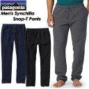 ★SALE30%OFF!送料無料★【patagonia】パタゴニア 【Men's Synchilla Snap-T Pants】メンズ シンチラ スナップT パンツ サーフィン スキー スノーボード クライミング アウトドア 56675