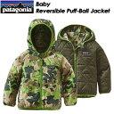 ◆送料無料◆ Patagonia【パタゴニア】【Baby Reversible Puff-Ball Jacket】 ベビー リバーシブル パフボール ジャケット...