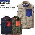 ★送料無料★ 【patagonia】パタゴニア 【Men's Classic Retro-X Vest】メンズ クラシック レトロX ベスト スキー スノーボード クライミング アウトドア 23048