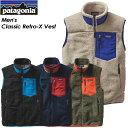 ★SALE30%OFF!送料無料★ 【patagonia】パタゴニア 【Men's Classic Retro-X Vest】メンズ クラシック レトロX ベス...
