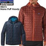 ◆SALE30%OFF!送料無料◆ 【patagonia】パタゴニア 【Men's Nano Puff Hoody】メンズ ナノパフ フーディ スキー スノーボード バックカントリー クライミング アウトドア84222