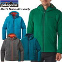 ◆SALE30%OFF!送料無料◆ 【patagonia】パタゴニア 【Men's Nano-Air Hoody】メンズ ナノエア フーディ スキー スノーボー...