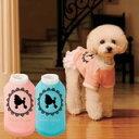 Simplers V プードルトレーナー SS LD ブルー・ピンク 小型犬 チワワ・ヨークシャテリア・ミニチュアダックスL等 犬服 ワンピース