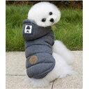 暖か!! ダウン風ジャケット S・M・L・XL グレー 超小型犬〜小型犬用 犬服 ノースリーブ ベスト