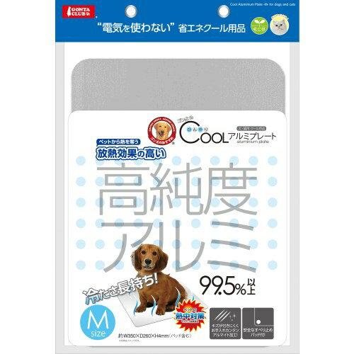 マルカンひんやりクールアルミプレートM暑さ対策夏用品犬・猫用小型犬クールマット