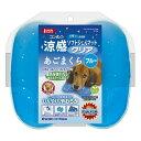 マルカン 涼感 ソフトジェルマット クリア あごまくら ブルー 犬・猫用 冷却 枕 エコ製品