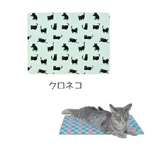 アウトレット冷えてクールアルミプレートMサイズクロネコ柄暑さ対策夏用品犬・猫用小型犬クールマット訳あ