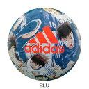 アディダス ツバサ トレーニング adidas アディダス サッカーボール ボール 球 練習 練習球 キャプテン翼 翼 日本代表 ジャパン サッカー フットサル トレーニング スポーツ BLU BLK 4号 AF5677WB