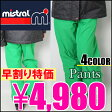    MB 1041S/M/L
