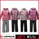 スキーウェア(レディース)上下セット【AIRWALK】AWW-2247 AWW-2249 M・L・LL スノーウェア ジャケット パンツ 2点セット
