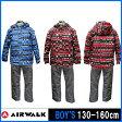 キッズスキーウェア【サイズ調節機能付き】AIRWALK AWB-3438ジュニア(子供用ウェア)(男の子用)ボーイズスキースーツ◆上下セット/ジャケット・パンツ子供用スキーウェア・スノーボード