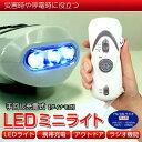 【非常時】【停電時】【スマホも充電可能!】LEDライト&ラジオ