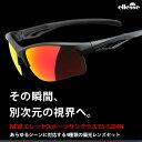 エレッセ スポーツサングラス メンズ 4種類の偏光レンズセット 2眼レンズ交換モデル ES-S204N【偏光サングラス スポーツ ゴルフサングラス 釣り テニス ellesse】