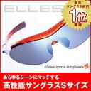 エレッセ スポーツサングラス 交換レンズ5枚 専用ケースなど11点セット Sサイズサングラス ES-S102 送料無料
