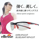 【UV99%カット】エレッセ スポーツサングラス レディース...