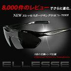 【ポイント5倍 送料無料】NEWエレッセ スポーツサングラス 5枚の交換レンズ付きモデル 専用ケース付属 ES-7001 ellesse 当店限定モデル