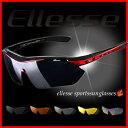 エレッセ スポーツサングラス メンズ 交換レンズ5枚でゴルフ、ランニング サイクリングなどのスポーツが快適!偏光サングラスセット ES-S101