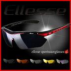 エレッセ スポーツサングラス メンズ ゴルフ、ランニング サイクリングなどのスポーツに対応する交換レンズ5枚セット!偏光サングラスセット ES-S101