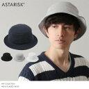 【アイテム】スウェット生地 バケットハット サファリハット 帽子 メンズ レディース ユニセックス【ブランド】ASTARISK アスタリスク