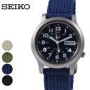 【アイテム】腕時計 ユニセックス 日本製 SEIKO5 オートマチック 腕時計 AUTOMATIC セイコーファイブ ミリタリーウォッチ メンズ レディース ユニセックス 男性 女性 男女兼用【ブランド】SEIKO セイコー