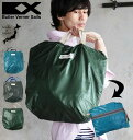 ポケッタブル トートバッグ 日本製 リップナイロン エコバッグ 折り畳み 旅行用バッグ Butler Verner Sails メンズ レディース ユニセックス