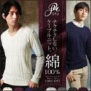ケーブル セーター ファッション