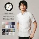 半袖 シャツ ブロード ブロードシャツ メンズ ボタンダウン ダンガリー オックスフォード シャーリング 日本製 Upscape Audience アップスケープ オーディエンス AUD1353JP テレワーク 部屋着 在宅勤務