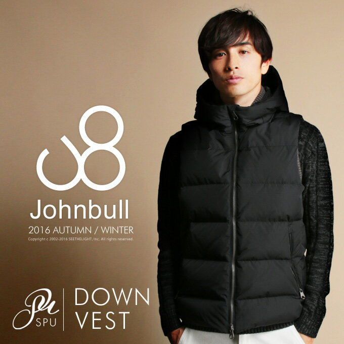 40デニール マット 撥水 ナイロン ハイネック ダウンベスト 秋冬 アウター メンズファッションJohnbull(ジョンブル)16503《送料無料・代引き手数料無料》