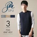 ニットベスト メンズファッション ナイロンウール7GGケーブル×ワッフルBuyer's Select (バイヤーズセレクト)