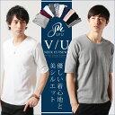 【まとめ割対象】カットソー メンズ 5分袖 ハーフ Tシャツ スパンフライス Vネック U