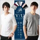 【まとめ割対象】カットソー メンズ 5分袖 ハーフ Tシャツ スパンフライス Vネック Uネック