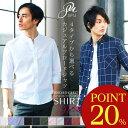 シャツ メンズ ボタンダウン バンドカラー 春 新作 綿100% ブロード 長袖 7分袖 シャ