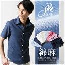 メンズ シャツ メンズファッション 夏 ストレッチ 半袖 シャツ SPU スプ