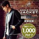 【1,000円OFFクーポン◆3/27(水)まで】ライダース...