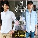 【送料無料】シャツ メンズ 長袖 7分袖 カジュアルシャツ オックスフォードシャツ ボ